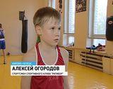 Спортклуб «Ратибор»