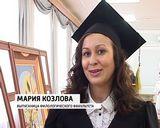 День выпускника ВГГУ