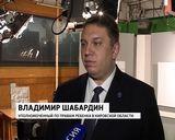 Телемост с Москвой