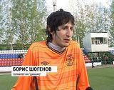 ФК «Динамо