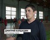 Приглашение на чемпионат в Сочи