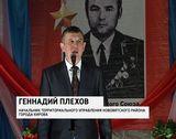 Вечер памяти Александра Опарина