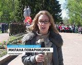 Захоронение останков  красноармейца Петра Криницына