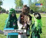 Сказочные персонажи в селе Рябово
