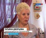 "Итоги конкурса ""Бухгалтер-профессионал"""