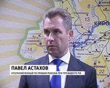 Павел Астахов провел в Кирове совещание