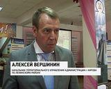 Юбилей Ленинского района города Кирова