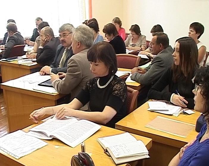 Комиссия по занятости населения