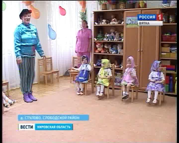 Подарки Стуловскому дому ребенка