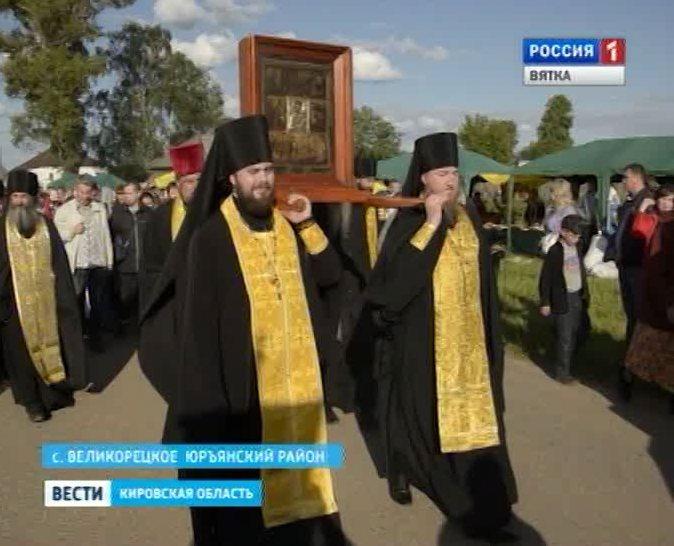Праздник в Великорецком
