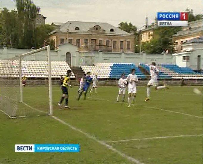 Киров-Нижний