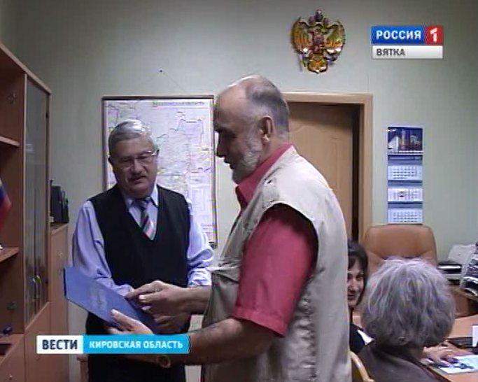 Юбилей Алексея Погребного