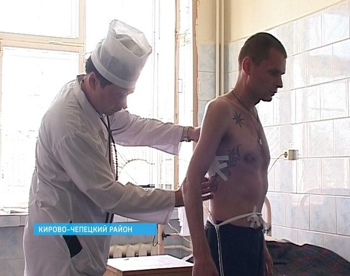 Медики УФСИН