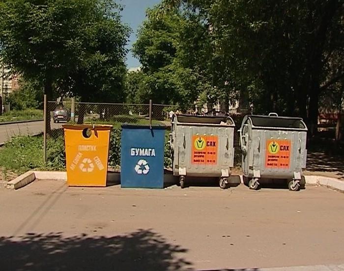 Экология. Сортировка мусора