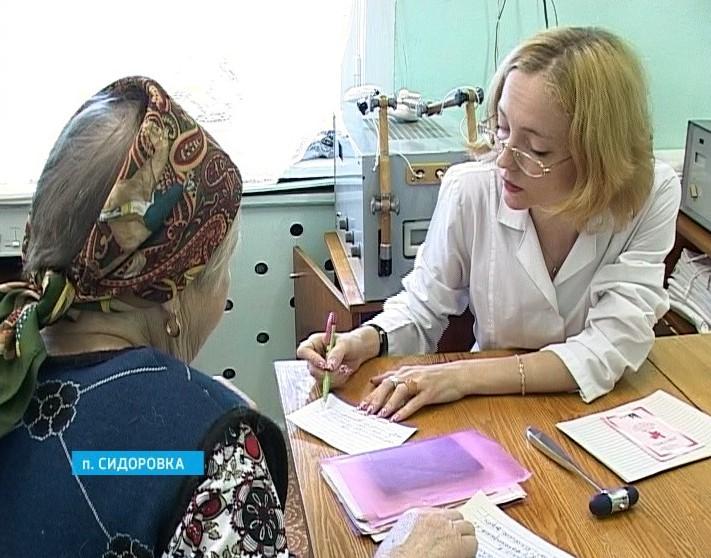 День здоровья в Сидоровке