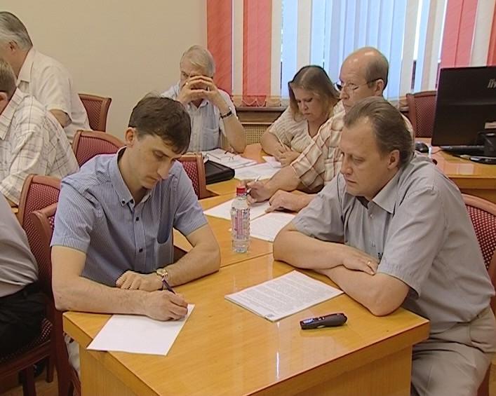 Комитет по ЖКХ