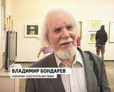 Юбилейная выставка Анатолия Пестова