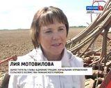 Сельхозпредприятие  «Ижевское»