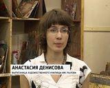 Защита дипломов в Вятском художественном училище