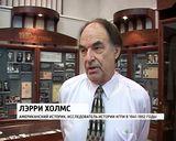 Лэрри Холмс об истории КГПИ в 1941-1952 годы