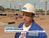 Строительство новой ТЭЦ