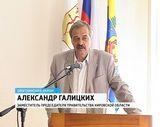 Визит Александра Галицких в Омутнинский район