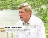 75 лет очистным сооружениям города Кирова