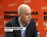 МММ-2012 в Кирове