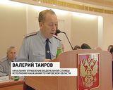 Заседание УФСИН. Награждение Ивана Швецова