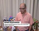 Премьера в Кировском театре кукол