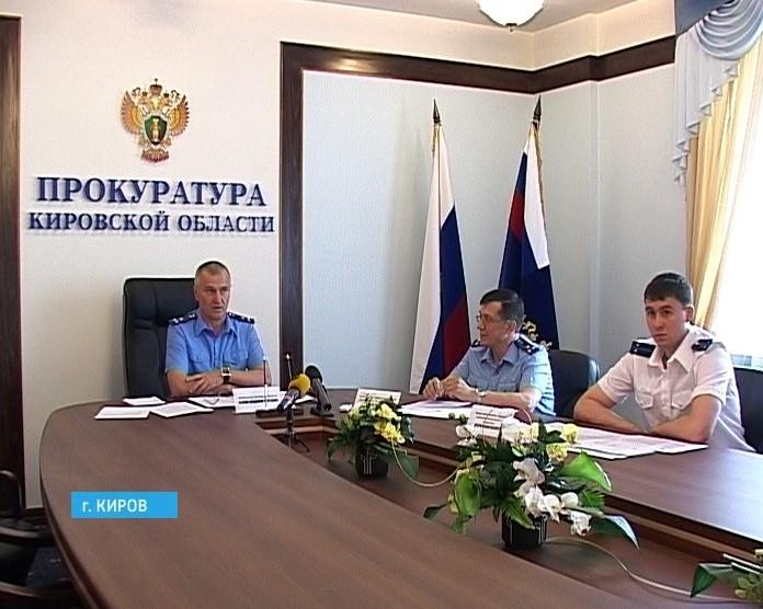 Прокуратура о конфликте в Демьяново
