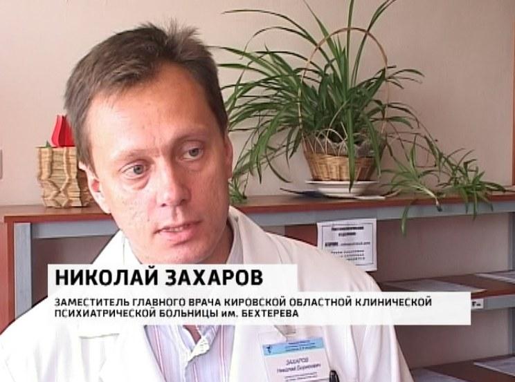 Муромская железнодорожная больница запись к врачу