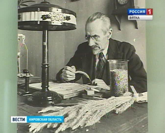 Н. Рудницкий