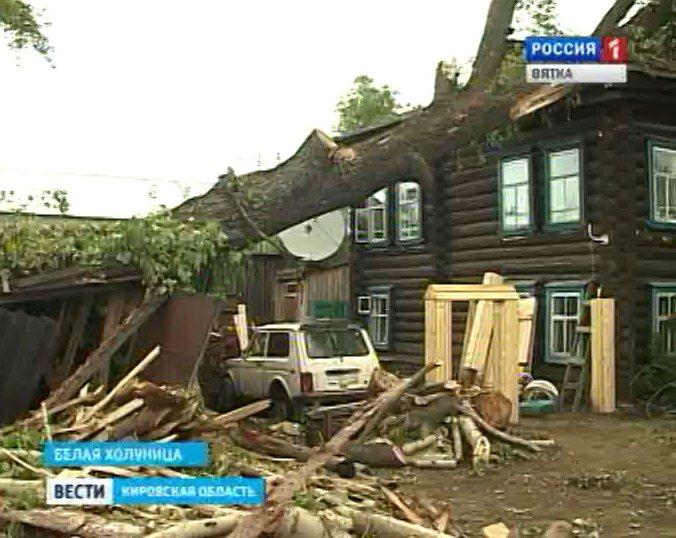 Ураган в Белой Холунице
