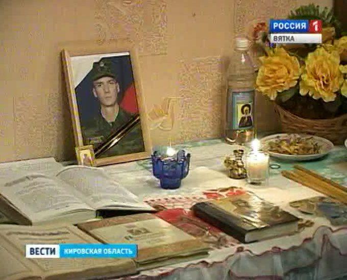 Суд над П. Завьяловым
