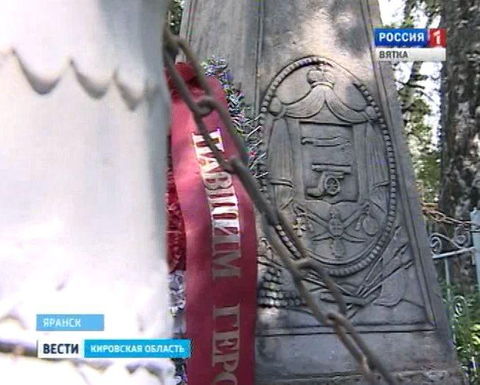 «Вятские: война и мир». Памятник в Яранске