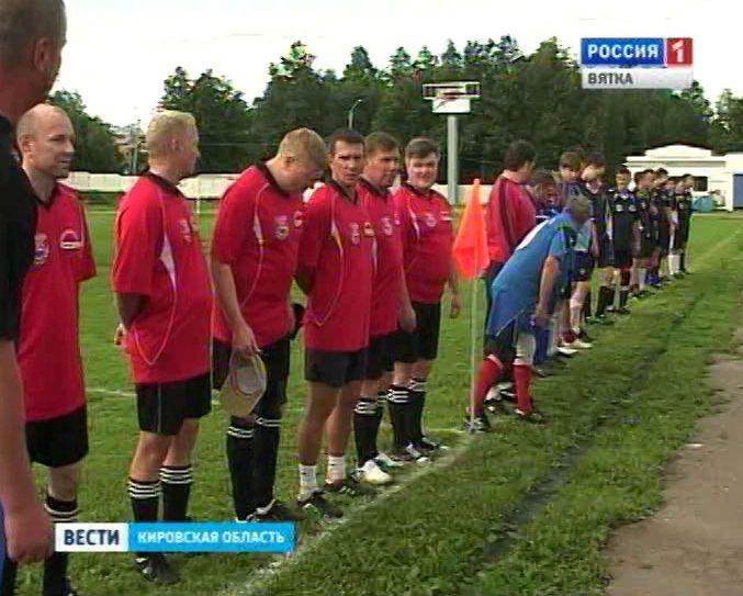Футбольное братство