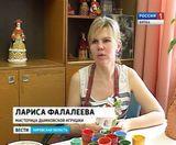 Лидии Фалалеевой – 75