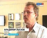 Вечер памяти Василия Юмшанова