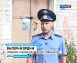 Снова Демьяново