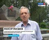 Мансур Магдеев