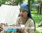 Фестиваль славянских традиций