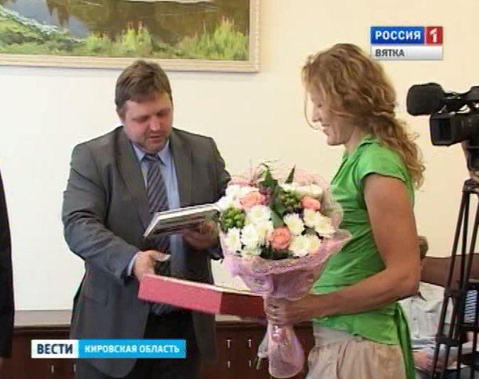 Н. Трефилова