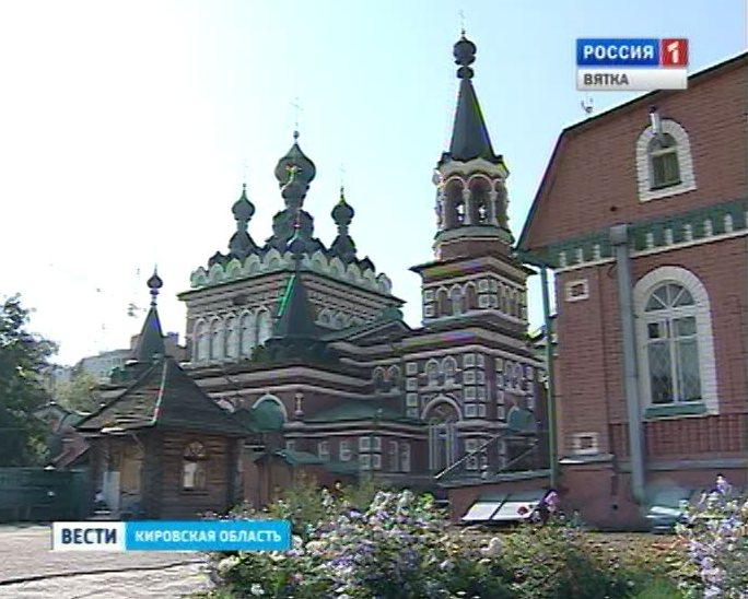 Памяти Серафима Саровского