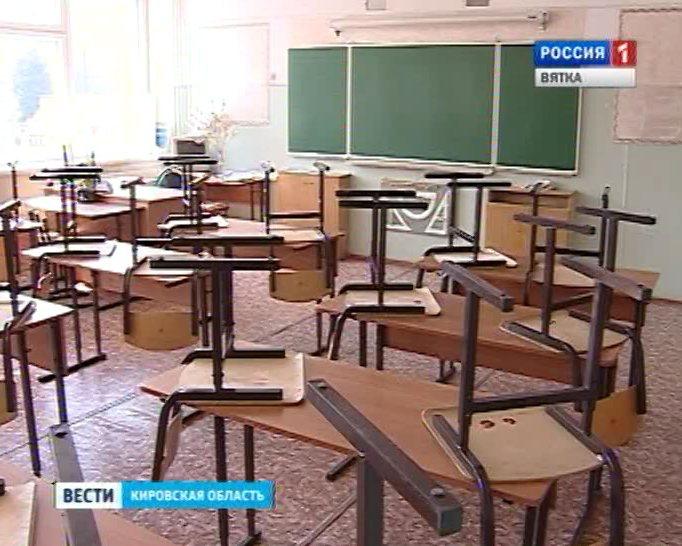 Подготовка школ
