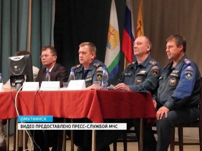 МЧС в Омутнинске