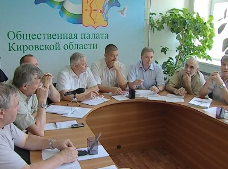 Рабочая группа по вопросам ценообразования на услуги ЖКХ