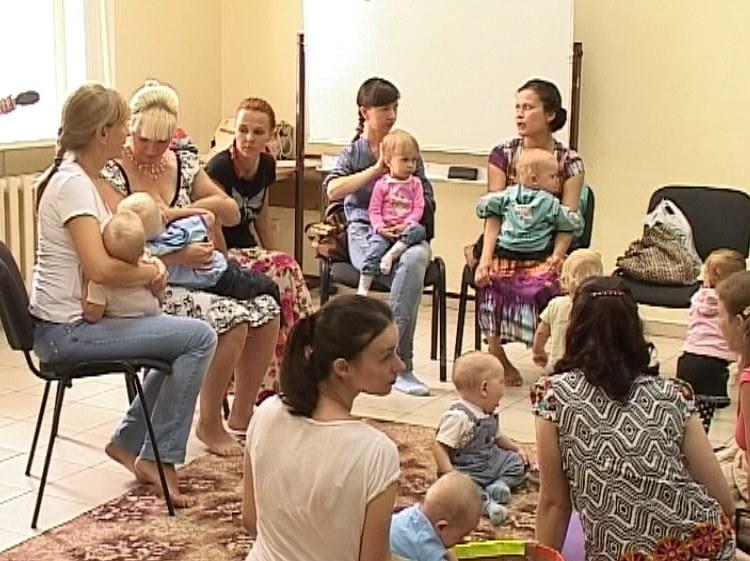 Группы материнской поддержки