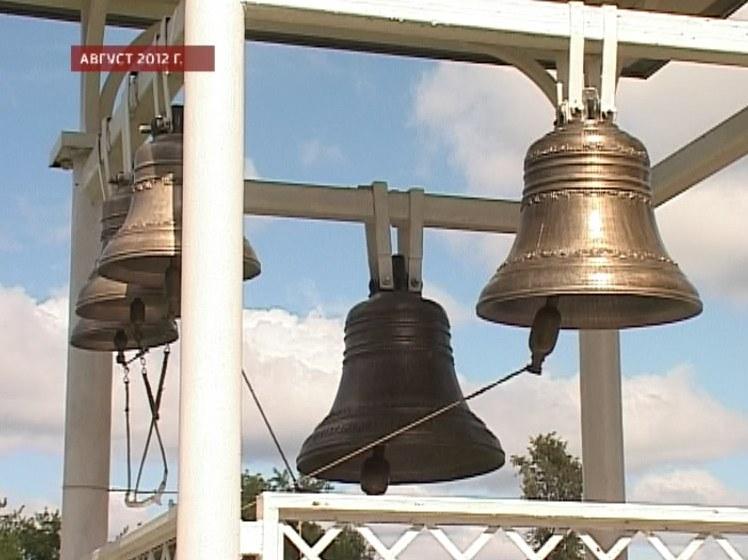 Скоро зазвучат колокола