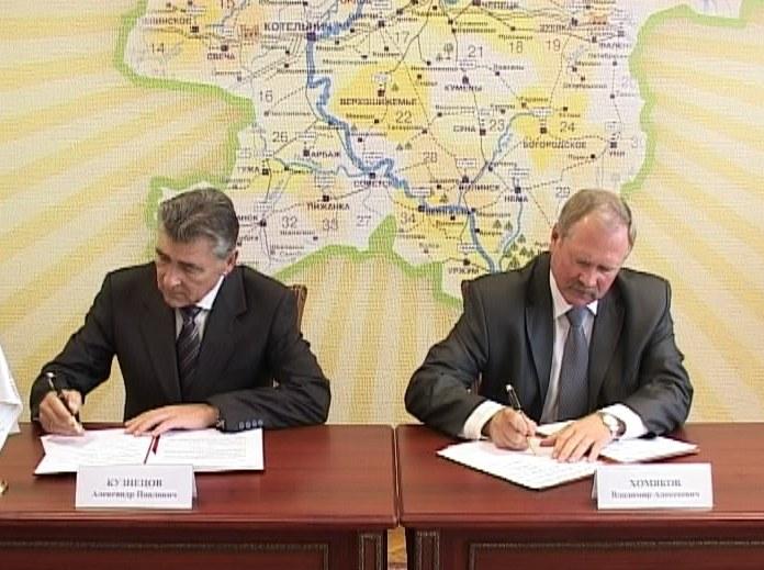 Сотрудничество регионов